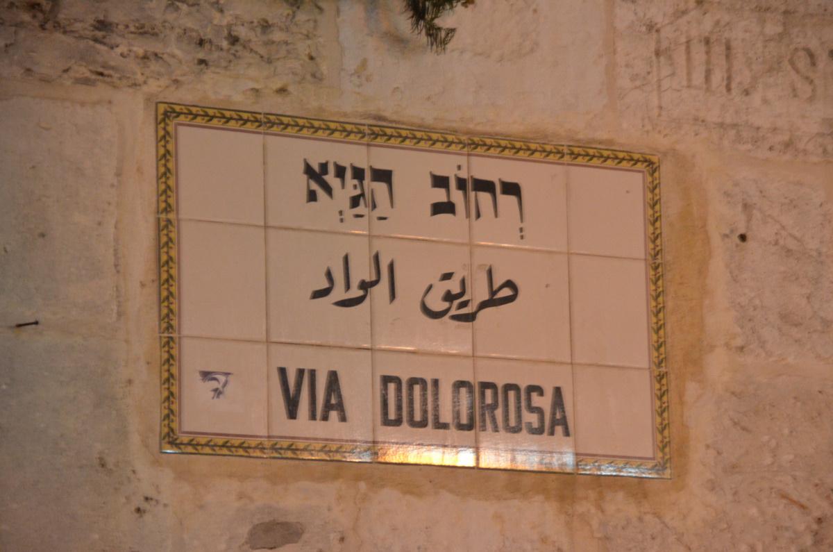 Izrael2014_006