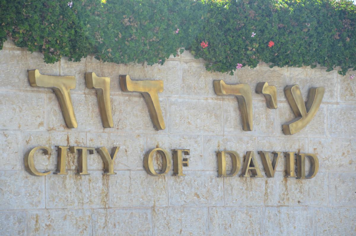 Izrael2014_164