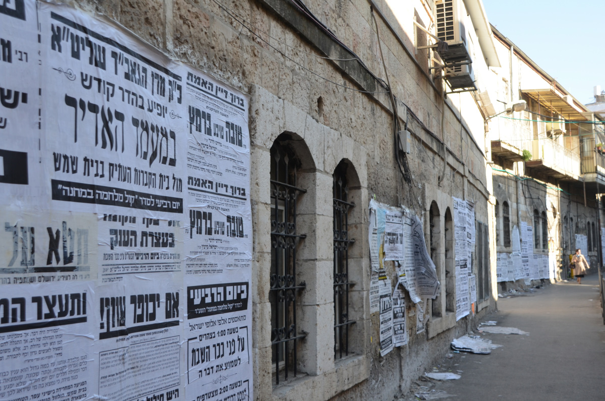 Izrael2014_184