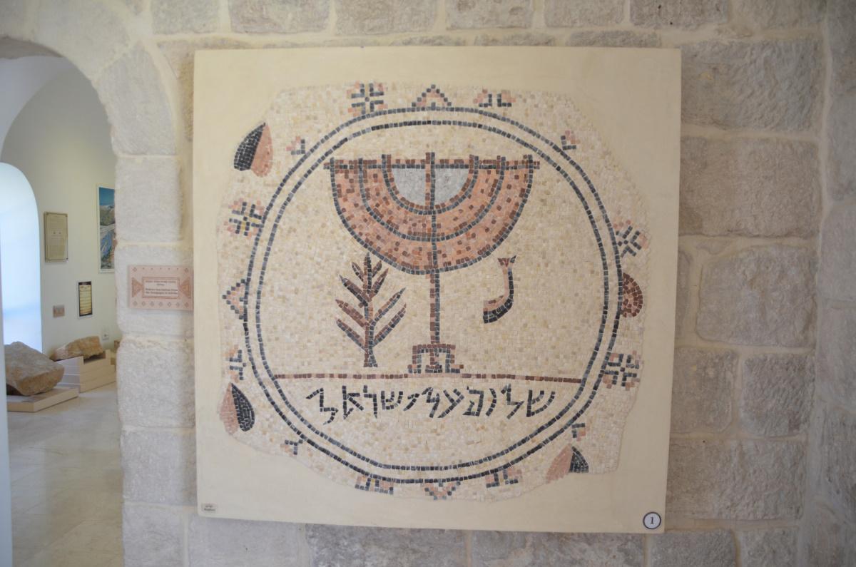 Izrael2014_204