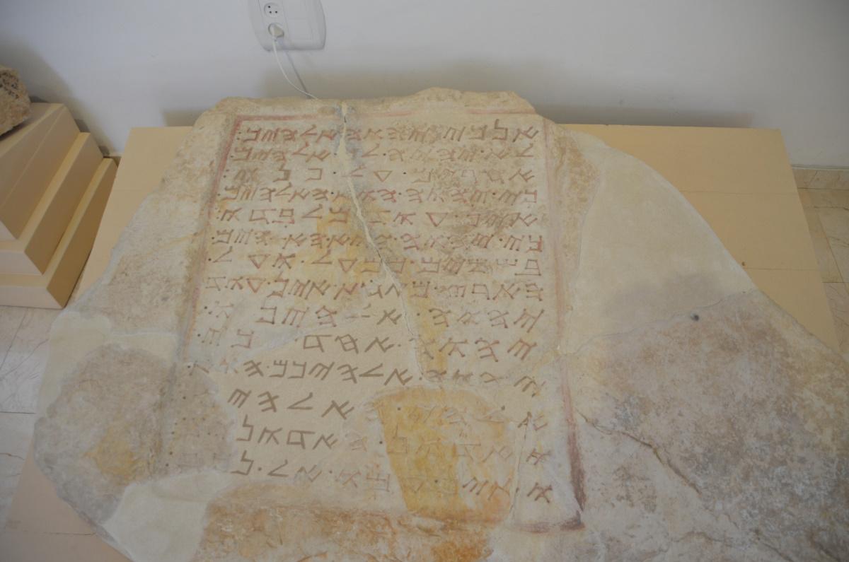 Izrael2014_209