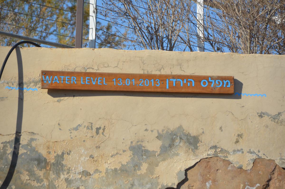 Izrael2014_265