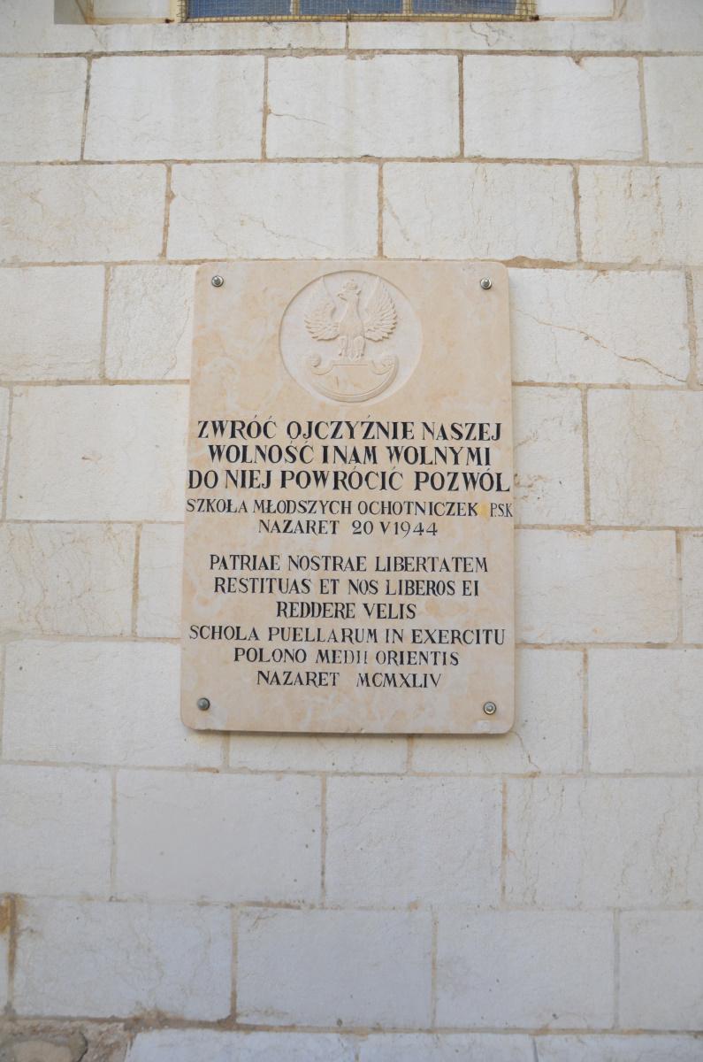 Izrael2014_288